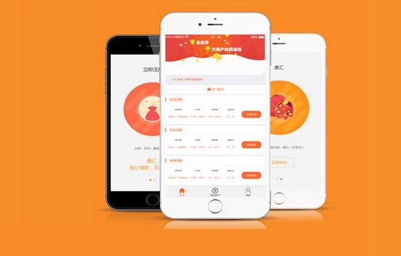知识付费app开发设计方案包含哪些功能?