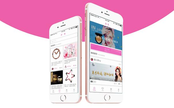 美妆电商app软件拥抱女人节成为消费热点