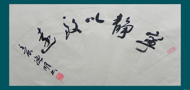 中国字画书法app商城软件开发