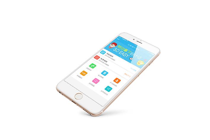 广州社区app开发有哪些常见功能需求?