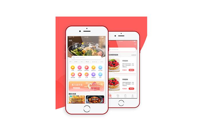 视频直播app开发怎么满意用户的需求