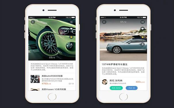 轿车改装商城APP开发,广州App开发
