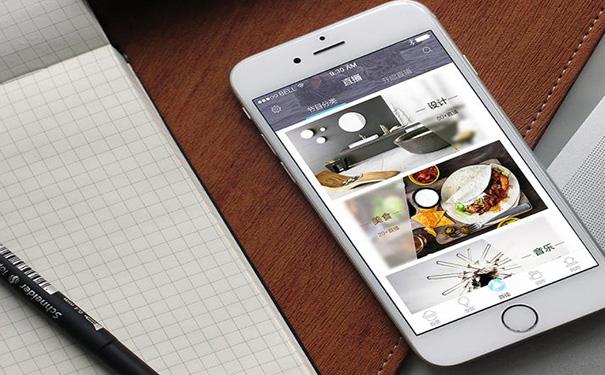 视频直播APP开发,广州App开发
