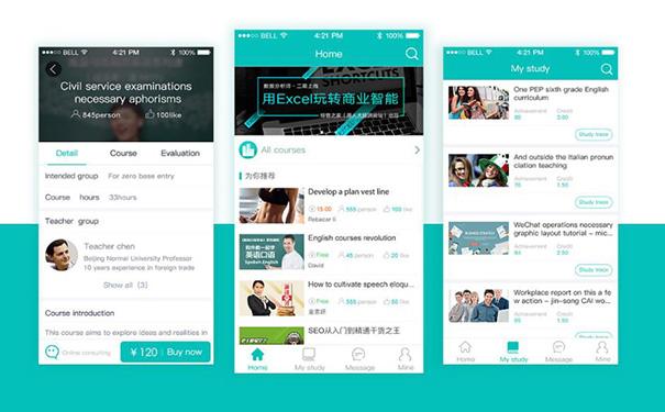 1对1在线教育APP开发,广州App开发