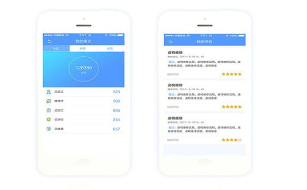 宿舍报修App开发,广州App开发