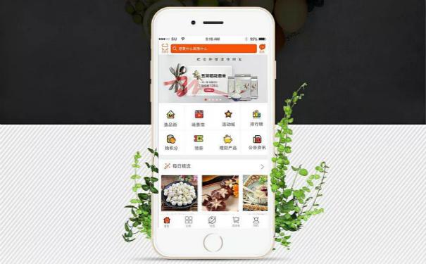 开发一个游览类APP,广州APP开发
