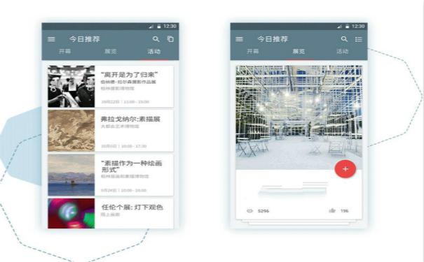 会议APP开发,广州APP开发