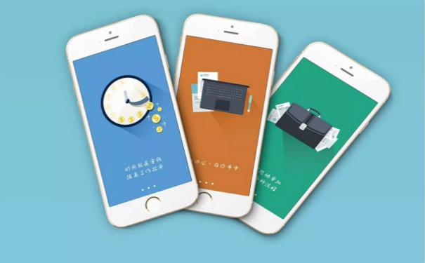 同城信息类小程序开发,广州APP开发