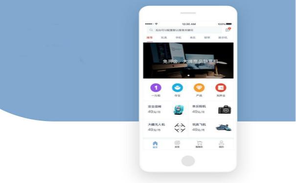 开发旅行相机租借APP,广州APP开发