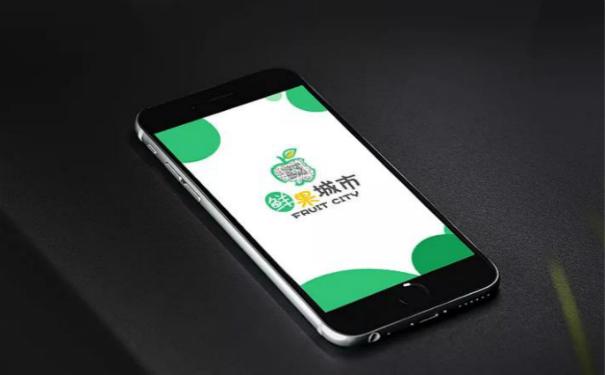 卖生果的APP软件开发,广州APP开发
