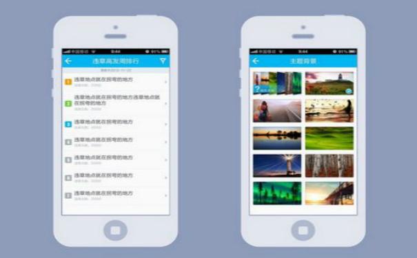 内容资讯APP开发,广州APP开发