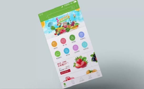 制造网上订餐APP,广州APP开发
