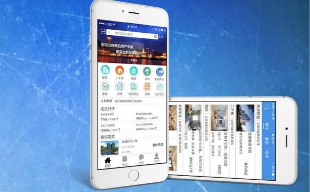 家装APP开发,广州APP开发