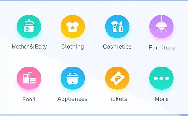 开发一个电商商城App开发多少钱