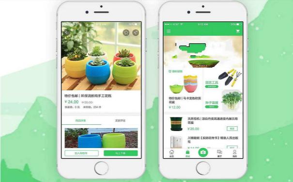 园艺APP软件开发,广州APP开发